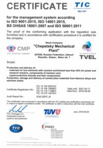 ISO-CMP-1