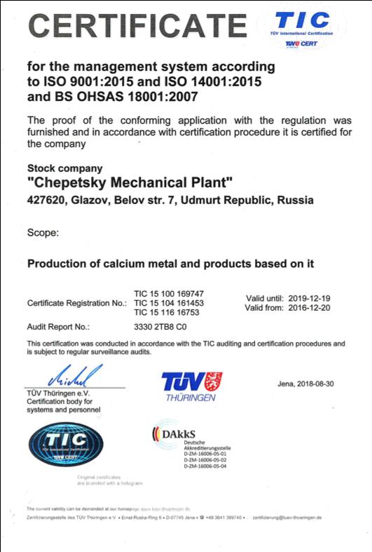 ISO-CMP-2